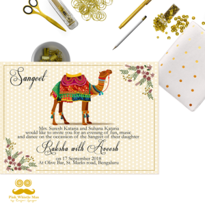 Animal Print Sangeet Card